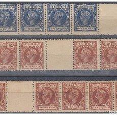 Selos: 1898-167 CUBA ESPAÑA SPAIN. ALFONSO XIII. AUTONOMIA. 1898. ED.155. 2-3 MLS, 6C GUTTER PAIR ORIGINAL . Lote 184374872