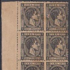 Selos: 1877-61 CUBA SPAIN ESPAÑA. 1876. ALFONSO XII. 50C ED.42. ERROR PERFORACION BLOCK 6. SIN GOMA. Lote 184375016