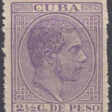 Sellos: 1884-198 CUBA ESPAÑA SPAIN. 2 1/2C LILA. 1884. ALFONSO XII. ED.96. MNH.. Lote 193911430