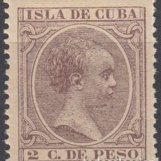 Sellos: 1891-91 CUBA ESPAÑA SPAIN. 2C CASTAÑO VIOLETA. 1890. ALFONSO XIII. ED.125. MNH.. Lote 193911437