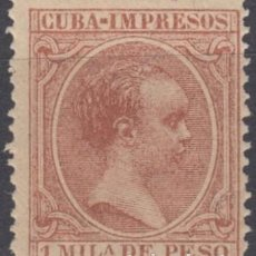 Sellos: 1890-80 CUBA ESPAÑA SPAIN. 1 ML CASTAÑO. 1890. ALFONSO XIII. ED.107. MNH.. Lote 193911453