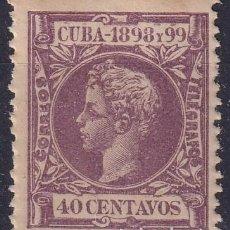 Sellos: 1898-264 CUBA SPAIN ALFONSO XIII 1898 AUTONOMIA ED.169 40C ORIGINAL GUM. Lote 234972785