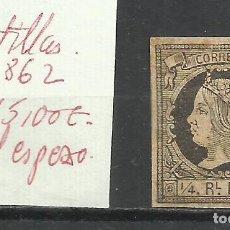 Sellos: Q516B-SELLO CLASICO ISABEL II ANTILLAS COLONIA ESPAÑA 1862 Nº12 PAPEL GRUESO.VEA. Lote 184377502