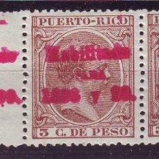 Sellos: AÑO 1898. PUERTO RICO 157. BLOQUE 2 + INTERPANEL. MUY RARO. SIN CHARNELA. Lote 184879290