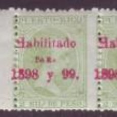 Sellos: AÑO 1898.PUERTO RICO 152 BLOQUE 8 +INTERPANEL. SIN CHARNELA.**MNH. Lote 184879413