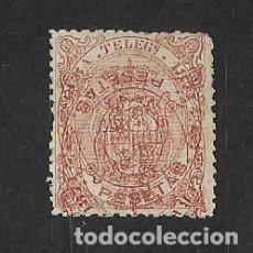 Sellos: 1871. CUBA. TELEGRAFOS . EDIFIL 20 MACULATURA. Lote 185468302