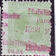 Sellos: AÑO 1898. PUERTO RICO 152 TRIPLE SOBRECARGA VIOLETA. MNH** MUY RARO. Lote 186119291