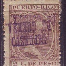 Sellos: AÑO 1898. PUERTO RICO IMPUESTO GUERRA 3 DOBLE SOBRECARGA INVERTIDAS *MH. Lote 186119373
