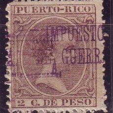 Sellos: AÑO 1898. PUERTO RICO IMPUESTO GUERRA 3 DOBLE SOBRECARGA * *MNH . Lote 186119465