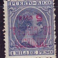 Sellos: 1898. PUERTO RICO IMPUESTO GUERRA 11 SOBRECARGA INVERTIDA. MNH**. Lote 186119580