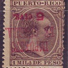 Sellos: 1898. PUERTO RICO IMPUESTO GUERRA 12 SOBRECARGA INVERTIDA. MH*. Lote 186119588