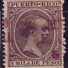 Sellos: 1898. PUERTO RICO IMPUESTO GUERRA 10 SOBRECARGA A CABALLO. MH*. Lote 186119610