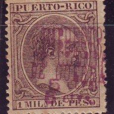 Sellos: 1898. PUERTO RICO IMPUESTO GUERRA 12 HCC DOBLE SOBRECARGA. MH*. Lote 186119642