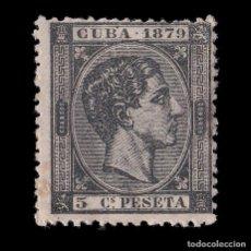 Sellos: CUBA.1879. ALFONSO XII. 50 C. NEGRO.NUEVO(*). EDIFIL. 50. Lote 186465855