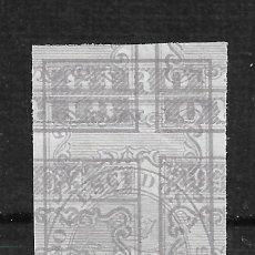 Sellos: MACULATURA GIRO DE 8001 ESCUDOS A 9000 - 4 ESC. 50 (*) - 3/1. Lote 187112156