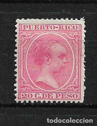 PUERTO RICO 1894 EDIFIL 113 * - 3/1 (Sellos - España - Colonias Españolas y Dependencias - América - Puerto Rico)