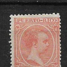 Sellos: PUERTO RICO 1891 EDIFIL 94 * - 3/1. Lote 187118758