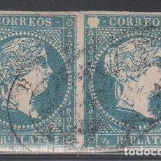 Sellos: CUBA, 1857 EDIFIL Nº ANT.7, VARIEDAD DE IMPRESIÓN, ÁNGULO SUPERIOR IZQUIERDO CIRCULO BLANCO . Lote 187199311