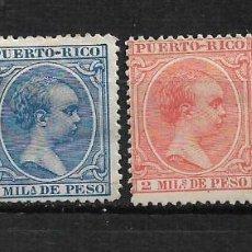 Sellos: PUERTO RICO 1894 EDIFIL 102/105 * - 3/3. Lote 187216683
