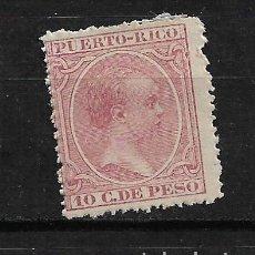 Sellos: PUERTO RICO 1891 EDIFIL 97 * - 3/2. Lote 187217322
