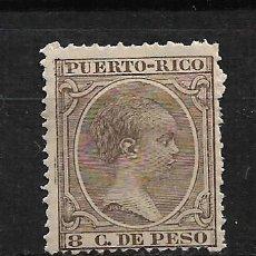 Sellos: PUERTO RICO 1891 EDIFIL 96 * - 3/2. Lote 187217371