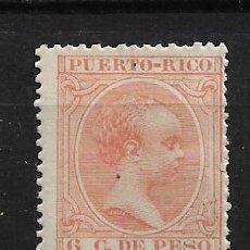 Sellos: PUERTO RICO 1894 EDIFIL 111 * - 3/2. Lote 187217415