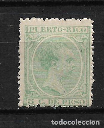 PUERTO RICO 1891 EDIFIL 95 * - 3/2 (Sellos - España - Colonias Españolas y Dependencias - América - Puerto Rico)