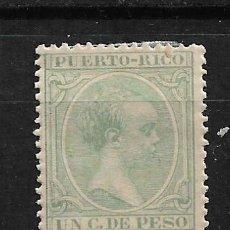 Sellos: PUERTO RICO 1891 EDIFIL 92 * - 3/2. Lote 187217732