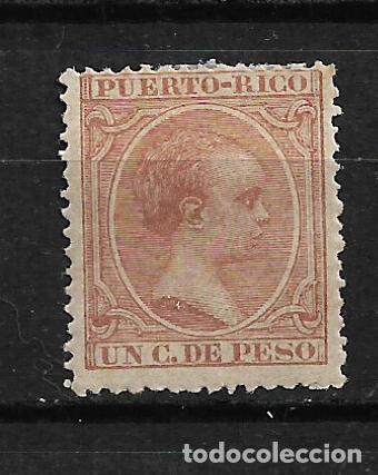 PUERTO RICO 1890 EDIFIL 77 * - 3/2 (Sellos - España - Colonias Españolas y Dependencias - América - Puerto Rico)