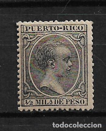 PUERTO RICO 1896 EDIFIL 115 * - 3/2 (Sellos - España - Colonias Españolas y Dependencias - América - Puerto Rico)