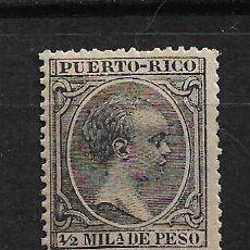 Sellos: PUERTO RICO 1896 EDIFIL 115 * - 3/2. Lote 187217885