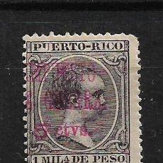 Sellos: PUERTO RICO IMPUESTO DE GUERRA 5 CTV. * - 3/2. Lote 187218743