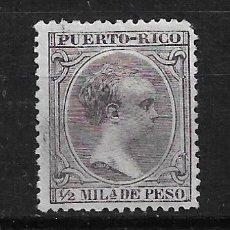 Sellos: PUERTO RICO 1890 EDIFIL 71 * - 3/2. Lote 187218873