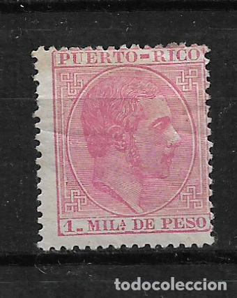 PUERTO RICO 1882 EDIFIL 56 * - 3/2 (Sellos - España - Colonias Españolas y Dependencias - América - Puerto Rico)