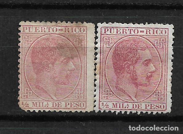PUERTO RICO 1882 EDIFIL 55 - 3/2 (Sellos - España - Colonias Españolas y Dependencias - América - Puerto Rico)