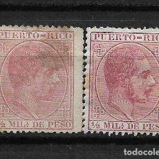 Sellos: PUERTO RICO 1882 EDIFIL 55 - 3/2. Lote 187219072