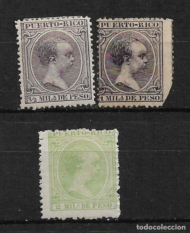 PUERTO RICO 1896 EDIFIL 115/117 * - 3/2 (Sellos - España - Colonias Españolas y Dependencias - América - Puerto Rico)