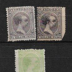 Sellos: PUERTO RICO 1896 EDIFIL 115/117 * - 3/2. Lote 187219210