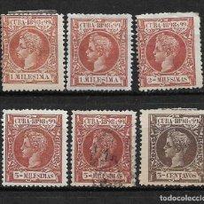 Sellos: CUBA 1898 LOTE SELLOS - 3/2. Lote 187219345