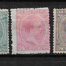 Sellos: CUBA LOTE SELLOS * - 3/2. Lote 187219446