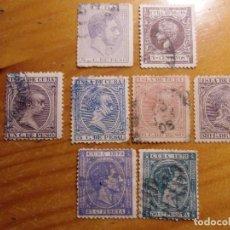 Sellos: FILATELIA.ESPAÑA CLASICOS ULTRAMAR.CUBA.10 VALORES,VER FOTOS ADJUNTAS.. Lote 187429336
