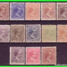 Sellos: PUERTO RICO, 1894 ALFONSO XIII, EDIFIL Nº 102 A 114 * * / *, 107 Y 108 (O). Lote 188656832
