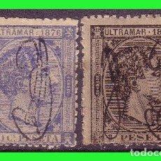 Sellos: PUERTO RICO, 1876 ALFONSO XII, EDIFIL Nº 9 Y 10 *. Lote 188660121