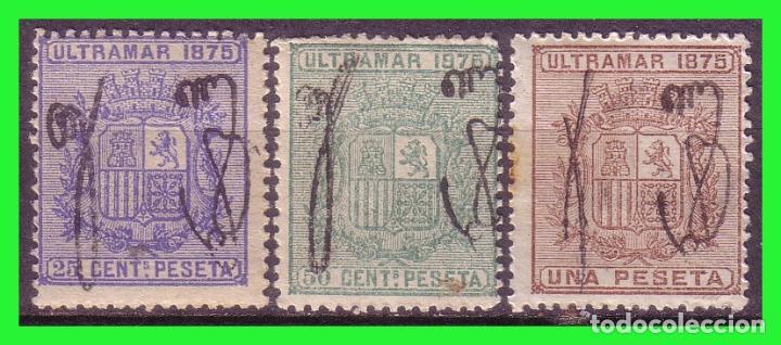 PUERTO RICO, 1875 ESCUDO DE ESPAÑA, EDIFIL Nº 5 A 7 * * (Sellos - España - Colonias Españolas y Dependencias - América - Puerto Rico)