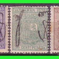 Sellos: PUERTO RICO, 1875 ESCUDO DE ESPAÑA, EDIFIL Nº 5 A 7 * *. Lote 188660188