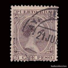Selos: PUERTO RICO. 1890.ALFONSO XIII.5C.CAST. VIOLETA.USADO.EDIFIL.80. Lote 189612837
