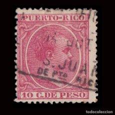 Selos: PUERTO RICO. 1890.ALFONSO XIII.10C.ROSA.USADO.EDIFIL.82. Lote 189613006
