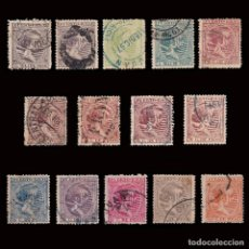 Sellos: PUERTO RICO.1894.ALFONSO XIII.14 VALORES. USADO.. Lote 189984297