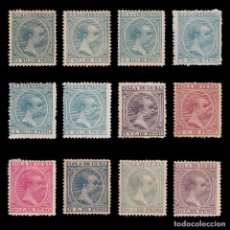 Sellos: CUBA.1896-97.ALFONSO XIII.SERIE MH. EDIFIL.140-153. Lote 190627161