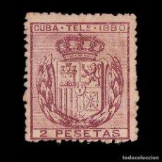 Sellos: CUBA TELÉGRAFOS.1880.ESCUDO ESPAÑA.2P.MNG.EDIFIL 50. Lote 191163437